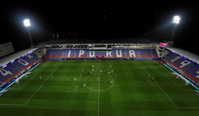 La Liga: Real Sociedad into fourth with win at empty Eibar stadium