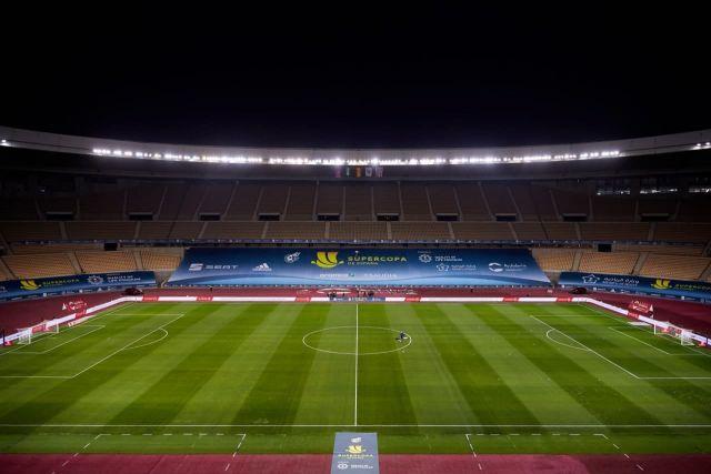 La Cartuja In Seville To Host La Roja S Euro 2020 Games Football Espana